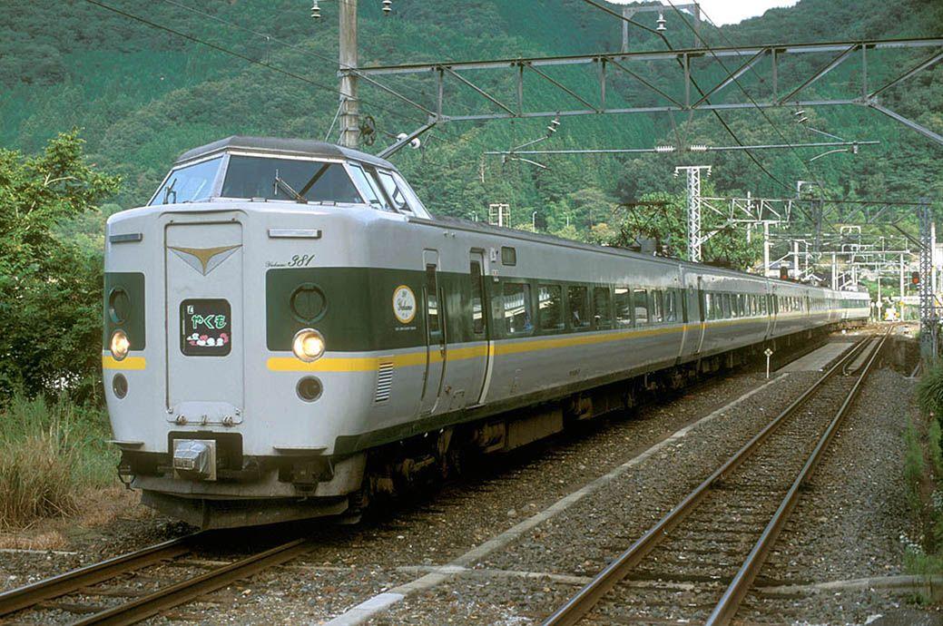 Japán vasúti nyomtáv