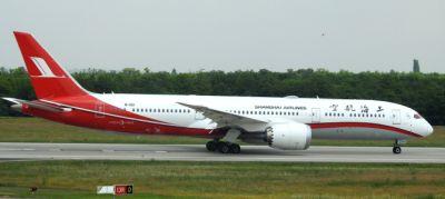 Egyre gyérül Kínával a légi összeköttetés... Budapestről sem lehet repülni Csengtuba és Hszianba