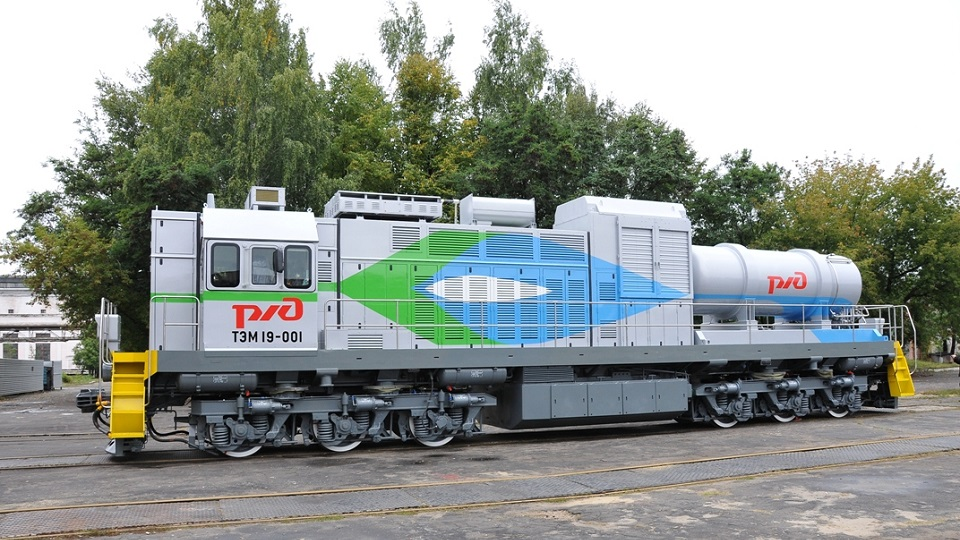 TEM19 mozdony gáztartállyal