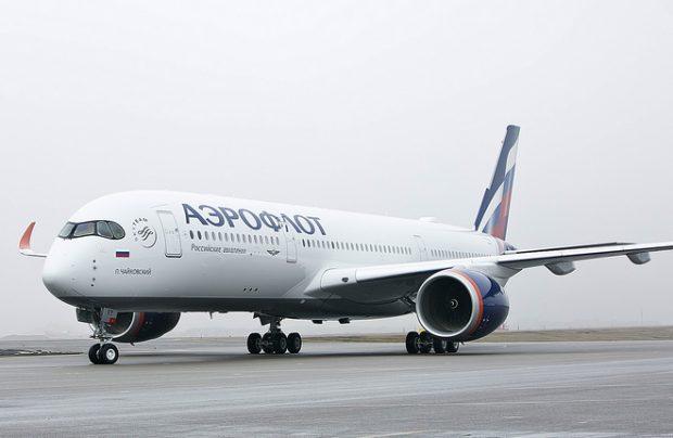 A bővítést a járvány miatt felfüggesztették - az Aeroflot egyelőre csak egy A350-est repültet