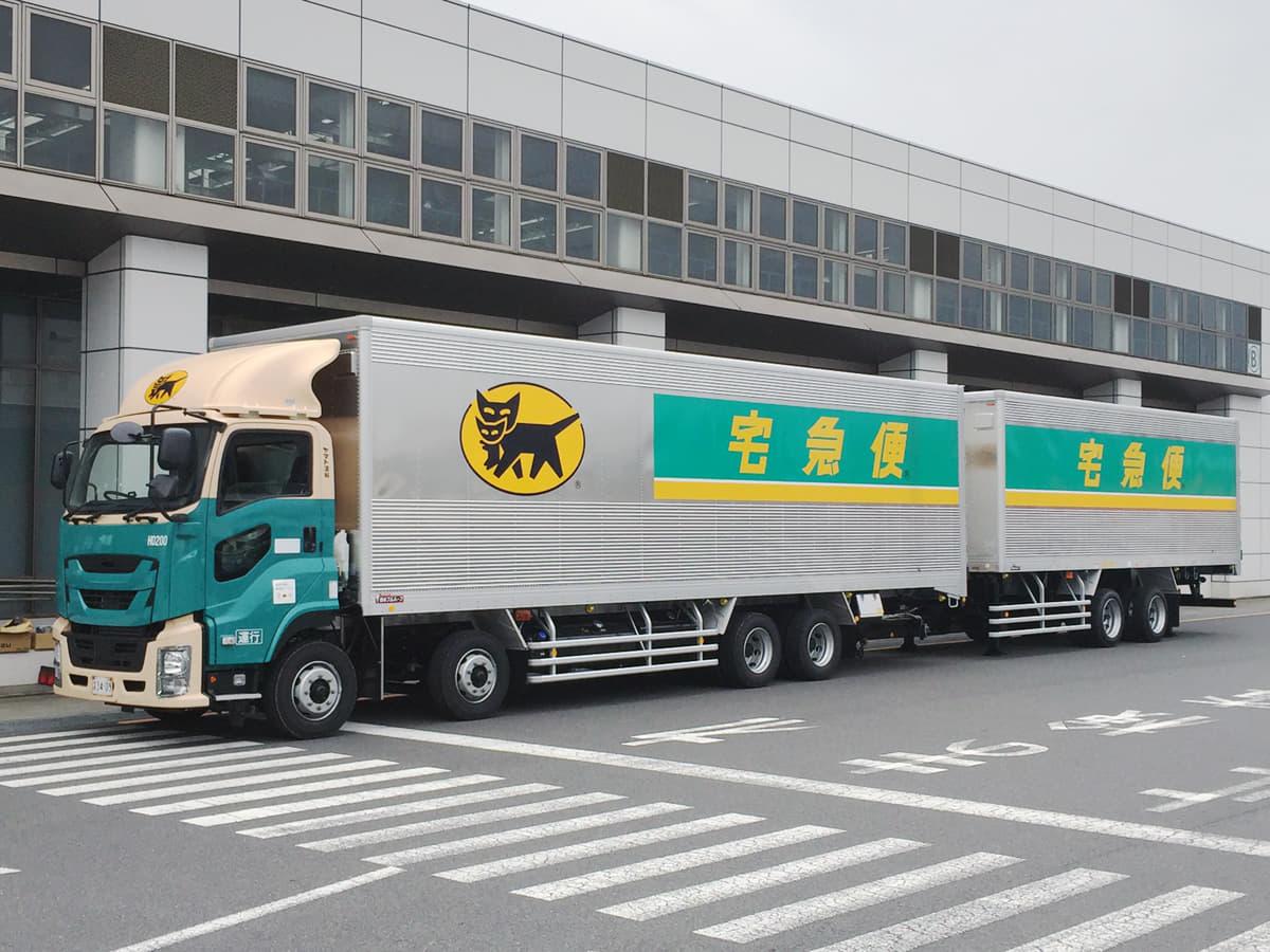 A szigetországban újdonság a tandemes és tridemes pótkocsik megjelenése, a képeken 21 és 23 méteres hosszúsággal